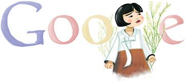 Park Wan-Suh 80. narozeniny